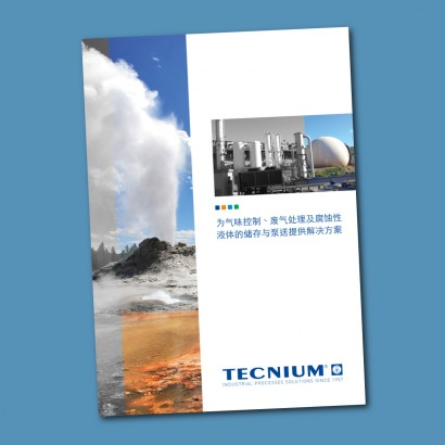TECNIUM: Catálogo Corporativo CHINA